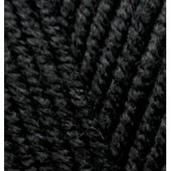 Superlana Maxi fekete 100 g